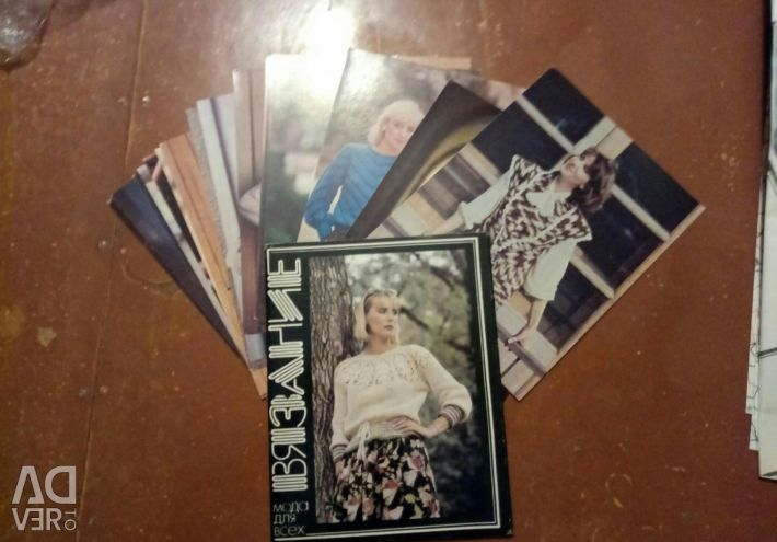 Альбоми фото для в'язання ссср