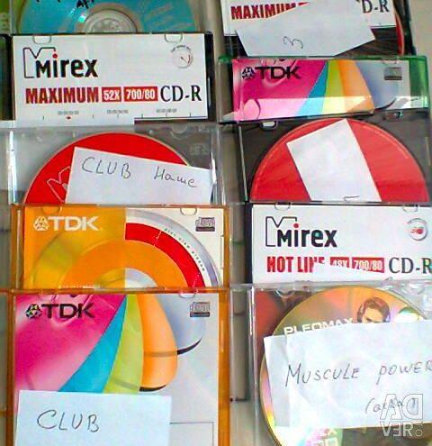 Μουσική μουσική club Fitness Agua 55 CDs