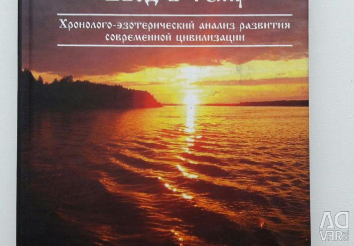 G.Sidorov 3 volume