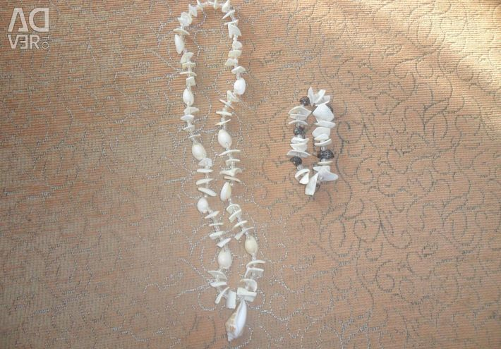 Кільце срібне, намиста і браслет (черепашка)