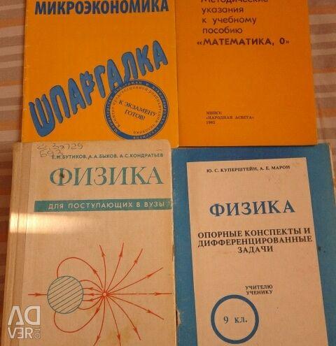Culturology