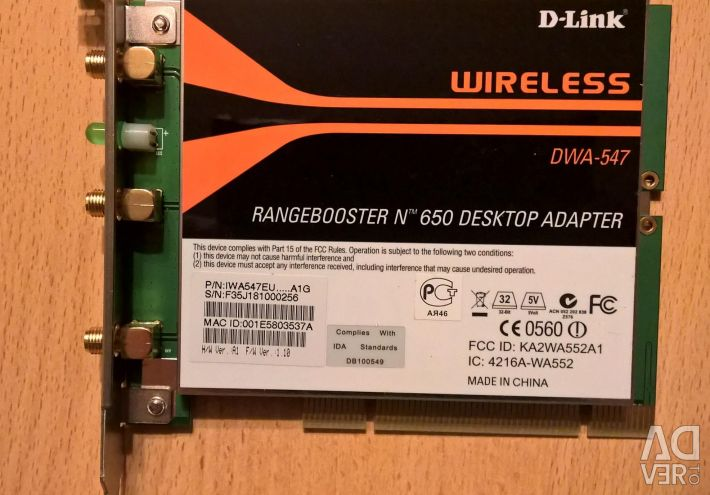 PCI-адаптер RangeBooster N650 беспроводной 2,4 ггц