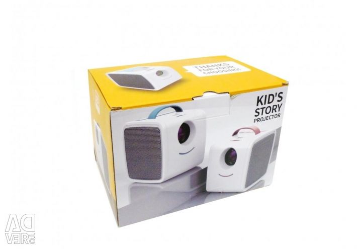 LED PROJECTOR KIDS STORY προβολέας Q2