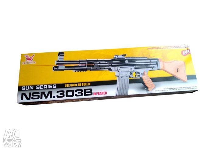 Детский автомат NSM.303B