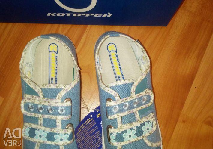 Sneakers Kotofey. NEW