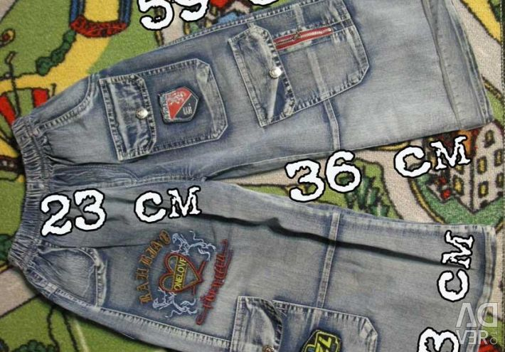 Shorts - breeches - slim jeans. 110 -150 cm