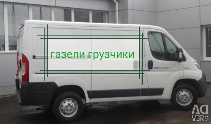 Вантажники Газелі Перм