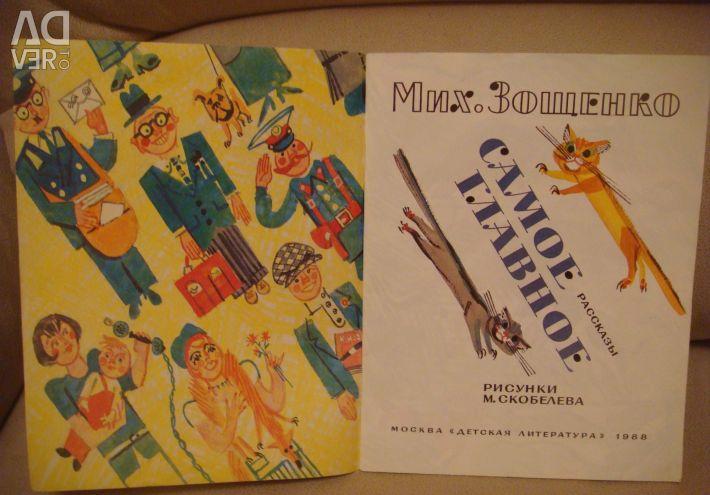 M. Zoshchenko stories
