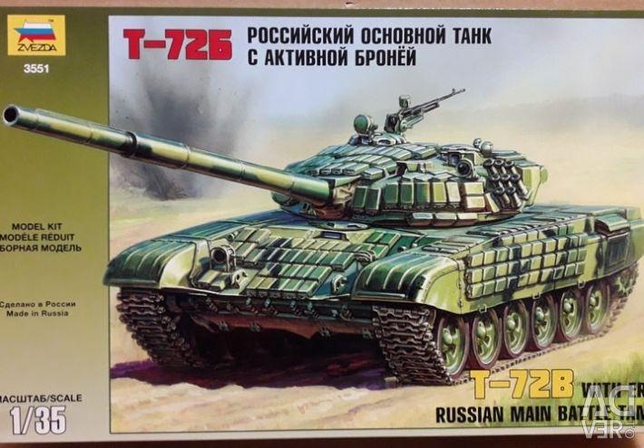 Modelul 3551 T-72B / T-72B cu ERA Star 1/35
