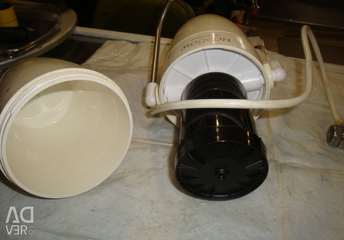 Used water filter Aquafore Modern