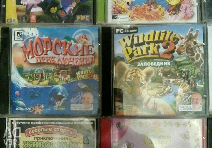 Games for kids on PC (for all)
