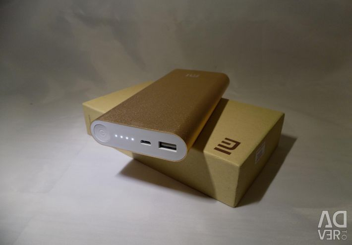 Εξωτερική μπαταρία Xiaomi 20800 mAh νέα