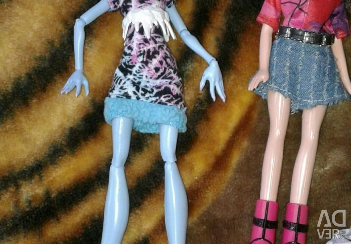 Monster high and ordinary doll