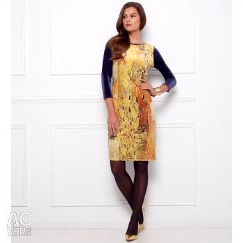 Dress velor, new