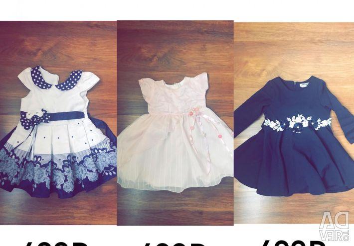 Плаття для дівчинки ошатне