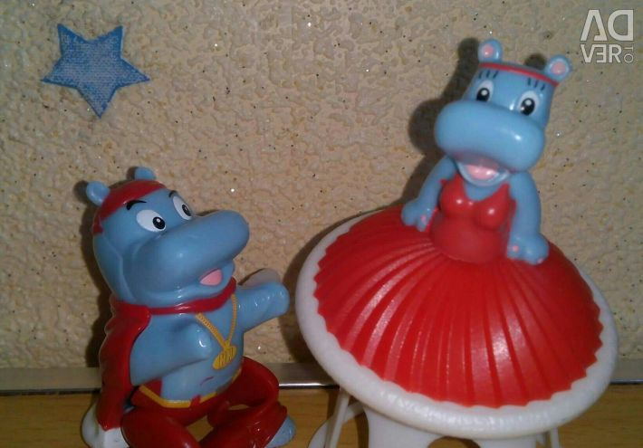 Hippo Series
