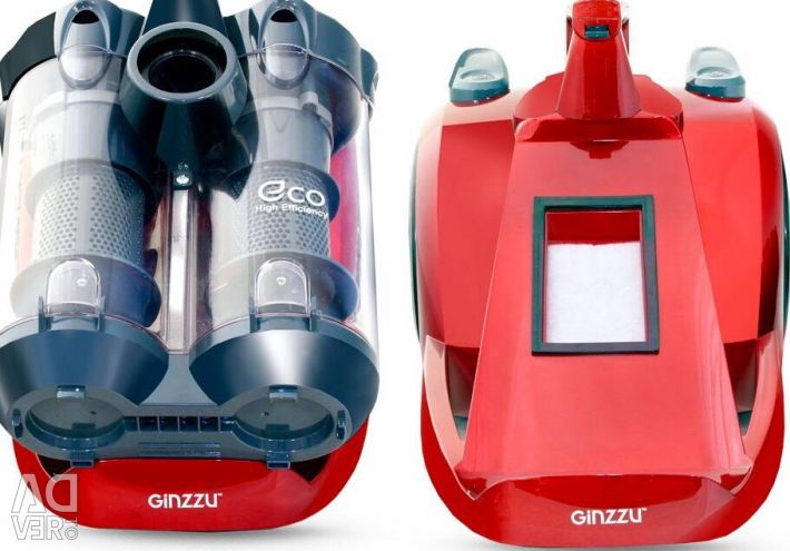 Пылесос циклонный Ginzzu VS439
