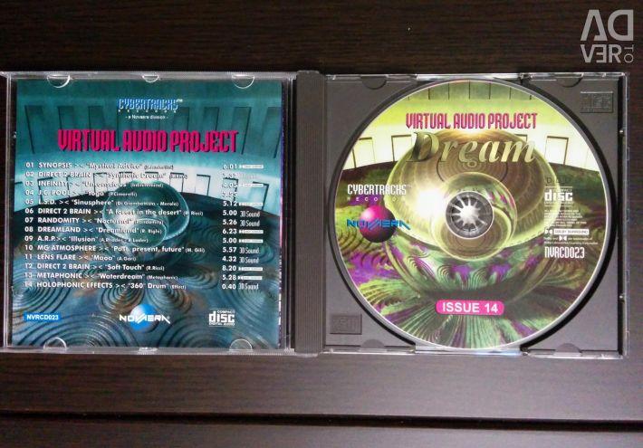 Ses diskleri elektronik müzik Dolby Surround