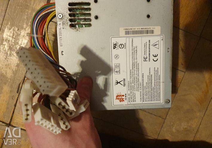 Power supply 250-350 w + power wire