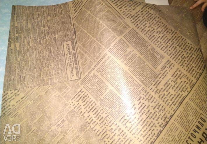 Kraft paper at wholesale price