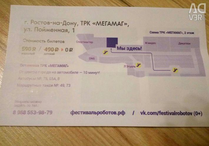 İki çocuk için robot festivaline bilet