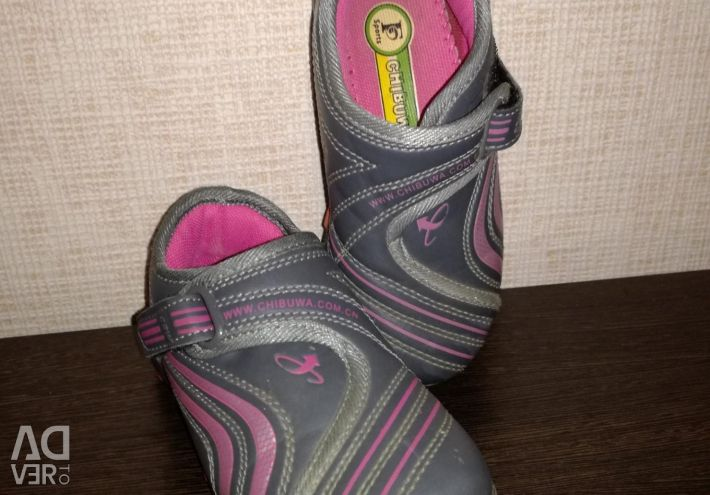 Sneakers for children r 26