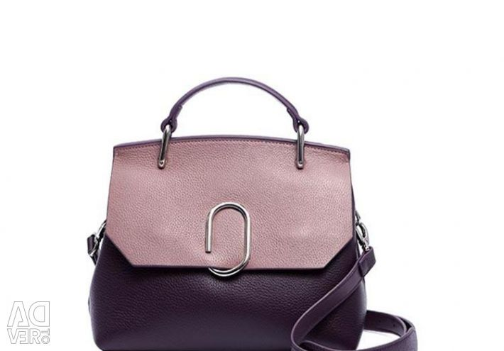 ? Leather bag, two colors