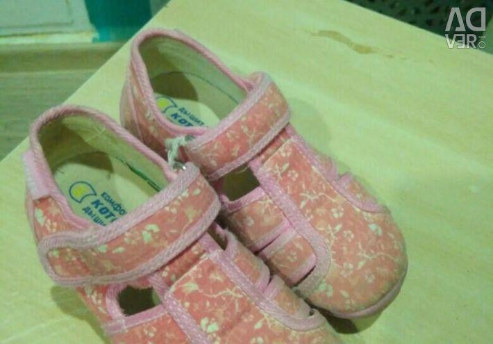 Παπούτσια στον κήπο