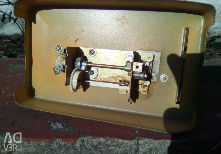 Children's sewing machine