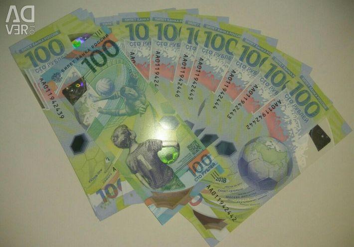 Bancnotă 100 rub. fotbal 2018