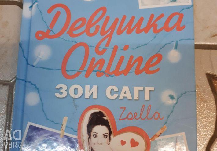 Girl Online. Zoe zagg
