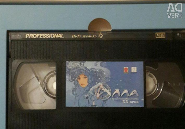 Video kaset