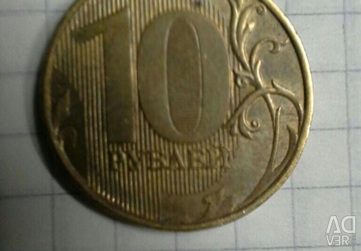10 рублей 2015 года с браком.