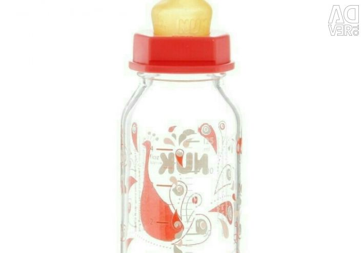 Bottles new Nuk and Avent