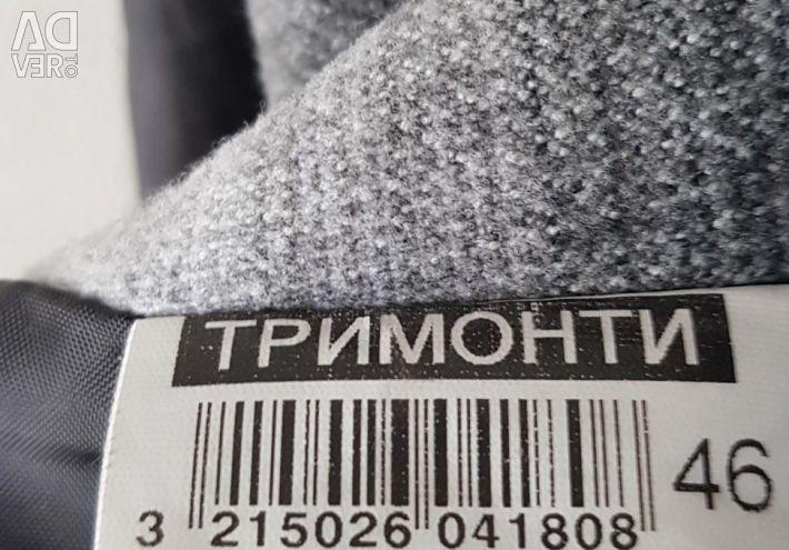 ЮБКА ВКЛЕТКУ