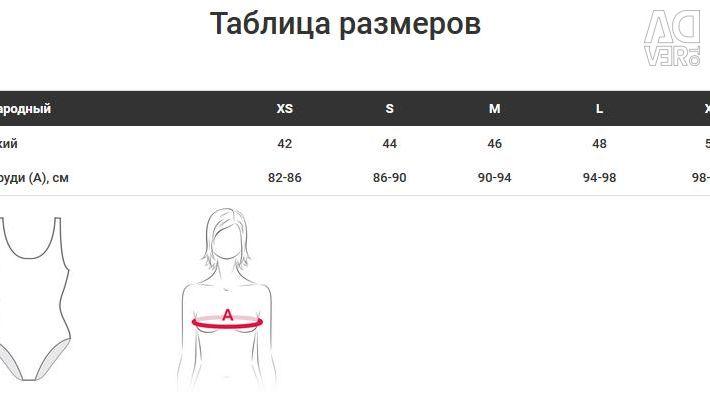 """Costum de baie 3D-corp 3D """"Mână"""" (art: 689305)"""