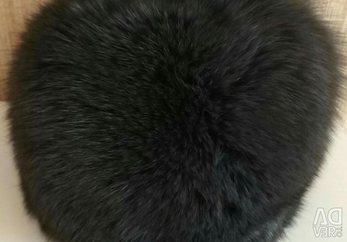New hat with natural raccoon fur