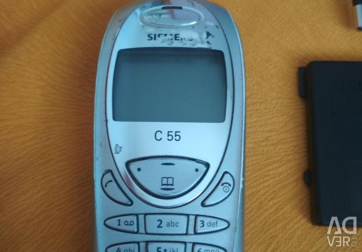 Phone Siemens C55