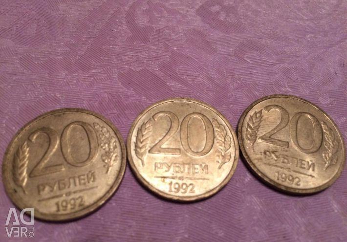 20 ρούβλι ρούβλι