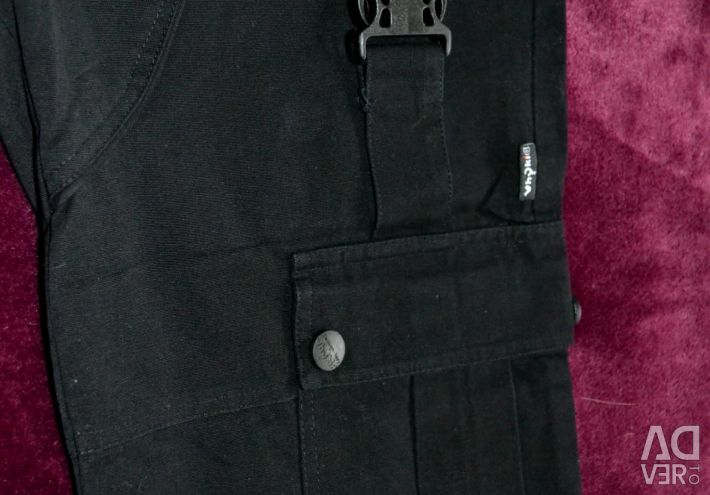 Trousers on a thin lining. R-r 150cm