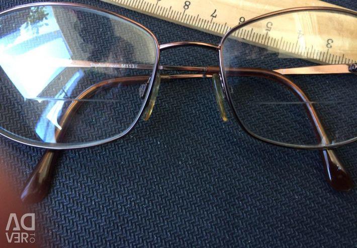 Sophia Loren Eyeglasses 2.5 +