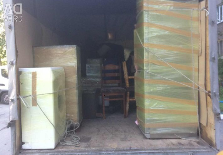 Moving, Movers