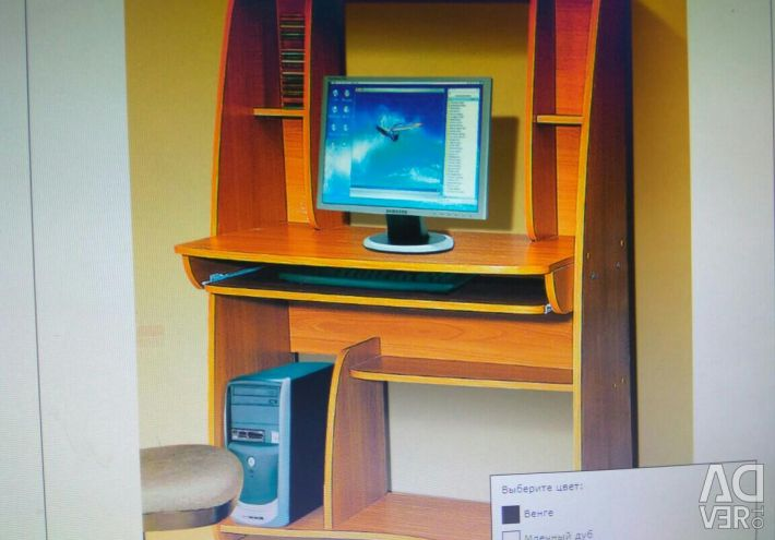 Computer table SK-3