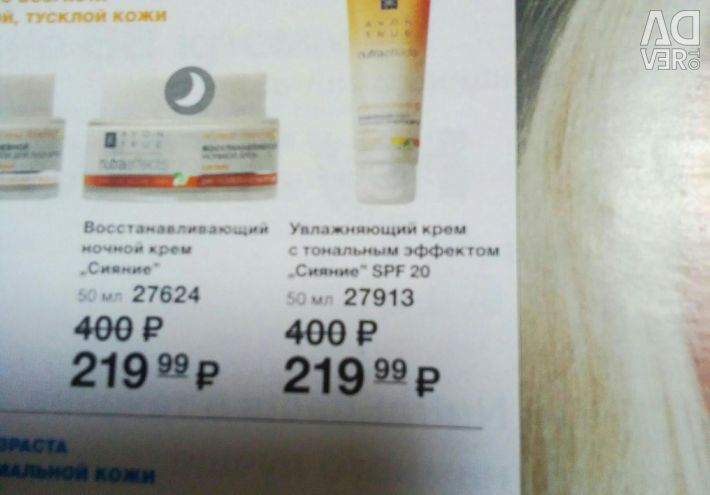 New cream oil and moisturizer with tonal effect