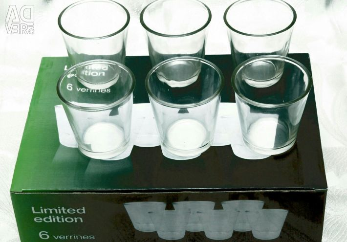 Tableware new set of wine glasses in a package of 6 pieces