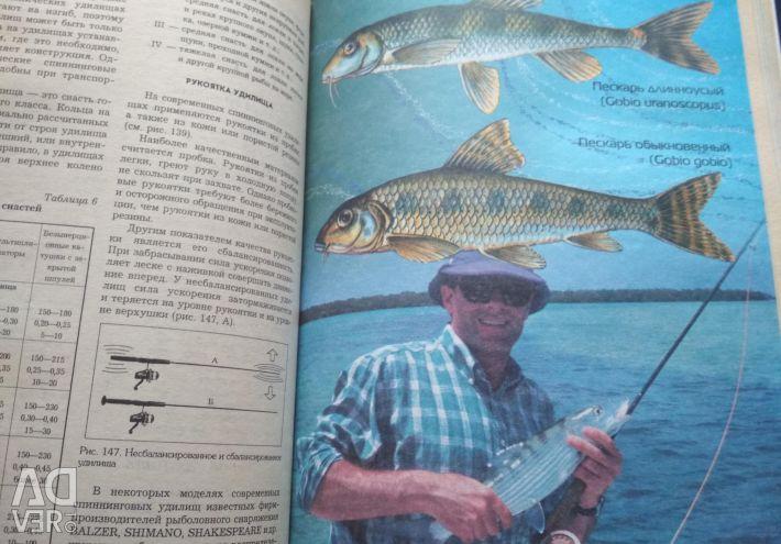 Big book of the fisherman
