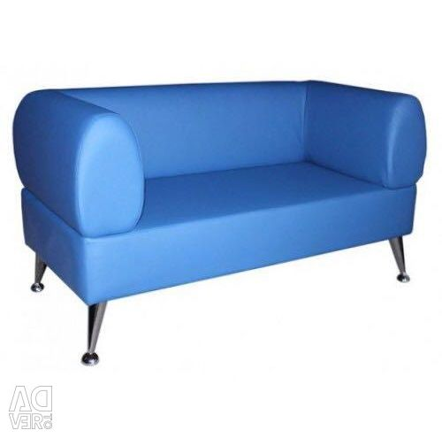 Veit sofa