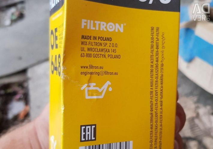 Opel Corsa oil filter