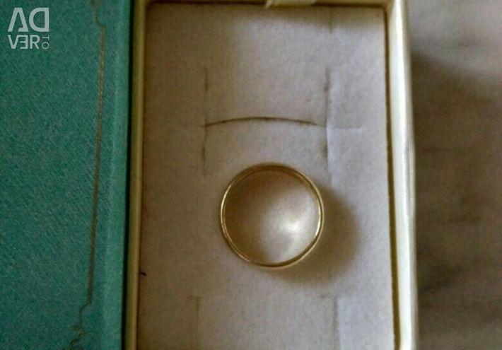 Δαχτυλίδι ασημένιο μέγεθος 15,5-16