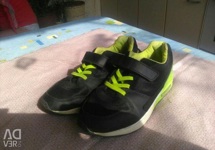 Παπούτσια για το αγόρι